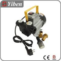 Buy cheap AC Electric Oil Pump for Ships with CE Approval (YB60) from wholesalers
