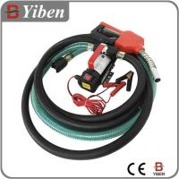 Buy cheap Electric Transfer Pump Kit with CE Approval (DYB40-12V/24V-11A) from wholesalers