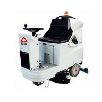 Cleaning car CJ700 Ride on scrubber Manufactures