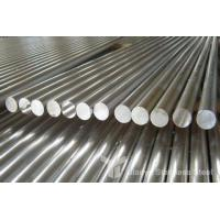 China 301 Stainless Steel round bar wholesale