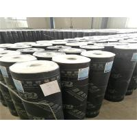 Factory direct SBS modified asphalt waterproofing membrane Manufactures