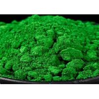 Buy cheap Chromium Oxide green from wholesalers