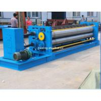 Buy cheap berral type corrugation machine from wholesalers