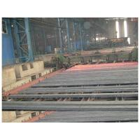 Buy cheap 150 150 Billet steel/ Square Bars from wholesalers