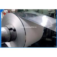 Buy cheap SUS201 No.8 Mirror Stainless Steel Coil Sheets and Plates from wholesalers