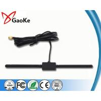 China 170-860MHz portable Digital TV ndoor DVB-T Antenna for car on sale