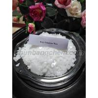 China High quality PE WAX Impact modifier series on sale