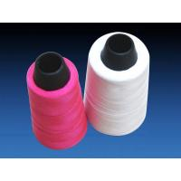 Product: SP cotton (polyester thread)