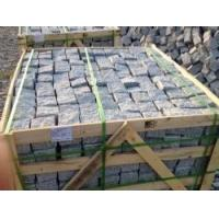 Buy cheap Grey G603 Granite 2017410121354 Taocun G341 Grey Kerbstone from wholesalers