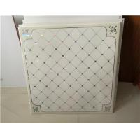 China 595*595,600*600,603*603 pvc ceiling tiles on sale