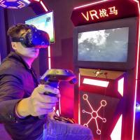 VR Horse in Easyfun Hot Sale Virtual Reality Horse Riding Simulator for Unskilled Horse Rider Manufactures