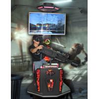 360 Degree 9D VR Gatling Fighting HTC Vive Helmet Virtual Reality for VR Theme Park Manufactures