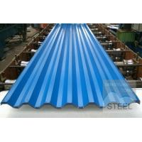 Galvanized Color Steel Roof Tile Corrugated Roofing Sheets Prepainted / PPGI / PPGL