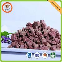 High quality freeze dry duck liver pet treat & snack for dog,cat