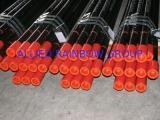 China SPEC API 5CT TUBING 4-12, 12.75 FT, N80-1, EU 8RD, R2 SEAMLESS, BOX & PIN wholesale