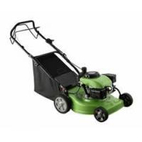China Self Propelled Lawn Mower on sale