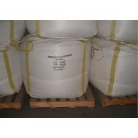 Ferrous Sulphate Monohydrate 30% Manufactures
