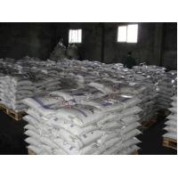 Zinc Sulphate Monohydrate 35% Powder Manufactures