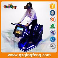Buy cheap Qingfeng 2017 hot sale indoor coin operated Bike Simulator Sporting Glasses VR from wholesalers