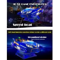 Buy cheap 2017 new product speed of light game machine speed boat interactive 9D HD glasse from wholesalers