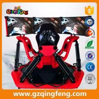 Buy cheap Qingfeng speed three screen dymatic platform simulator driving 9d vr racing car from wholesalers