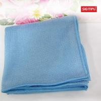 Buy cheap Microfiber Car Cleaning Cloth/Towel (XQC-C012) from wholesalers