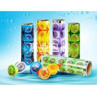 China jelly-cup lidding film wholesale