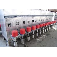 China Automatic Control Equipment NC Reagent Feeder wholesale