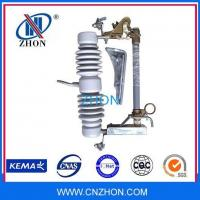 Buy cheap 15kv-100A Porcelain Drop out Fuse Cutout from wholesalers