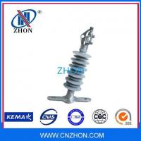 Buy cheap 33kv Line Post Insulator (Silicone Rubber) from wholesalers