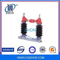 High Voltage Disconnect Switch (Gw4-40.5) Manufactures