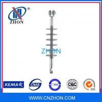 Buy cheap Fxbw-24kv-70kn Composite Suspension Insulator from wholesalers