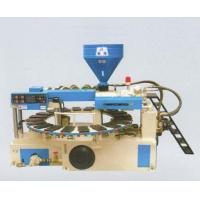 China ZG. XZSD1-600 x 20 s automatic disc monochromatic plastic sole injection moulding machine on sale