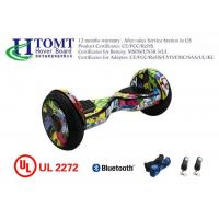 China Electric Scooter 2 Wheel Skywalker Big Wheel Hoverboard With Remote Graffiti Yellow wholesale