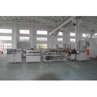 China Medical Rigid PVC PETG Burette Pipe Extruder Machine Line wholesale