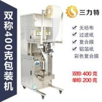 China Packaging machine wholesale