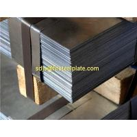 ASTM A36 carbon steel cutting plate cheap price supply in china factory Manufactures