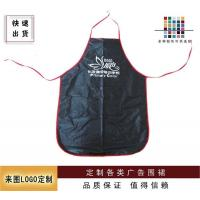 Buy cheap Apron Women's apron or advert apron polyester fiber waterproof from wholesalers