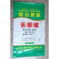 China Fertilizer bag 02 wholesale