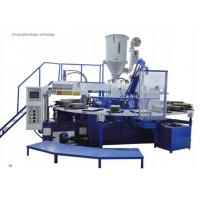 TPU Jelly Shoes Injections Moulding Machine Manufactures
