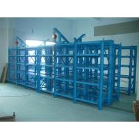 Hengli safe and reliable drawer mold frame Manufactures