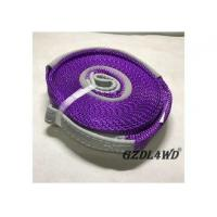 Recovery Kits 4x4 Off Road Accessories Vehicle Tow Straps Purple Shock Absorbent Manufactures