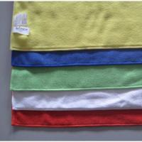 China Microfiber Pearl Cleaning Cloth on sale