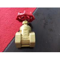 China Manufacturing Company Customized High Quality Gate/Stop Valve wholesale