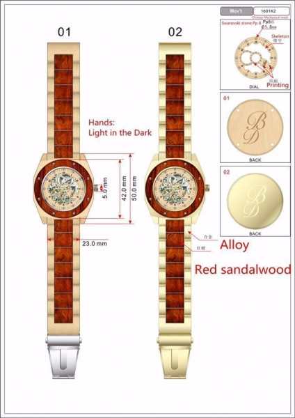China Wholesale Brands Full Automatic Wood Watches For men