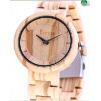 Wholesale Automatic Mechanical Wooden metal Watch,natural Zebra wood and metal combination Manufactures