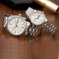 Buy cheap Couple Automatic Watches from wholesalers