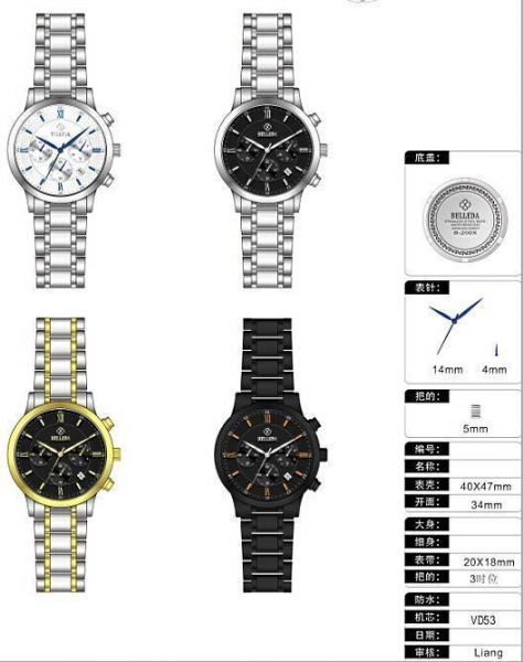 Quality High Quality Stainless Steel Chronograph Watch Design for sale