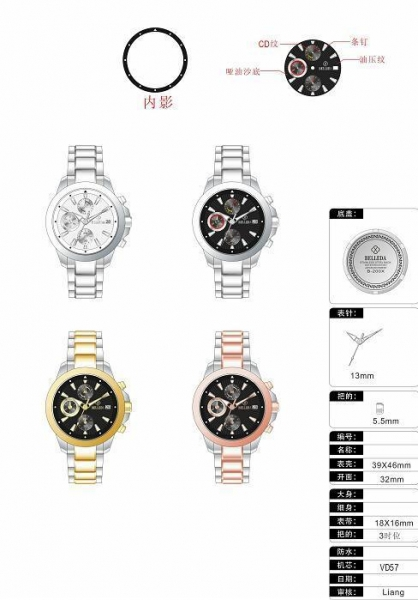 Quality High Quality Stainless Steel Watch Design for sale