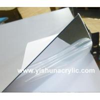 1mm thickness siver color self adhesive mirror acrylic sheet Manufactures